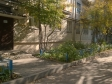 Екатеринбург, Stepan Razin st., 74: приподъездная территория дома