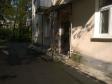 Екатеринбург, ул. Отто Шмидта, 50/1: приподъездная территория дома