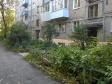 Екатеринбург, ул. 8 Марта, 125: приподъездная территория дома
