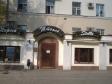 Екатеринбург, 8th Marta st., 123: положение дома