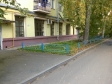Екатеринбург, ул. 8 Марта, 121: приподъездная территория дома
