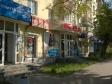 Екатеринбург, ул. 8 Марта, 121: положение дома