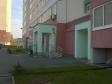 Екатеринбург, ул. Мартовская, 5: приподъездная территория дома