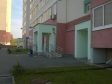 Екатеринбург, Martovskaya st., 5: приподъездная территория дома