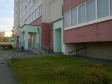 Екатеринбург, Martovskaya st., 3: приподъездная территория дома