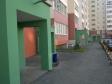 Екатеринбург, ул. Молотобойцев, 12: приподъездная территория дома