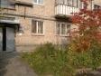 Екатеринбург, Kolkhoznikov st., 82: приподъездная территория дома