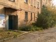 Екатеринбург, ул. Плодородия, 11: приподъездная территория дома
