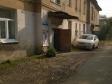 Екатеринбург, ул. Плодородия, 9: приподъездная территория дома