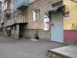 Екатеринбург, ул. Бисертская, 139А: приподъездная территория дома
