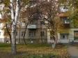 Екатеринбург, ул. Бисертская, 139А: положение дома