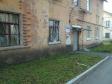 Екатеринбург, ул. Бисертская, 139: приподъездная территория дома