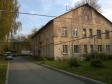 Екатеринбург, ул. Бисертская, 139: положение дома