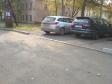Екатеринбург, ул. Бисертская, 137: условия парковки возле дома