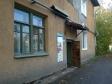 Екатеринбург, ул. Молотобойцев, 4: приподъездная территория дома