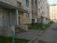 Екатеринбург, ул. Бисертская, 131А: приподъездная территория дома
