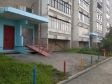 Екатеринбург, ул. Бисертская, 129: приподъездная территория дома