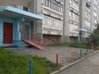 Екатеринбург, Bisertskaya st., 129: приподъездная территория дома