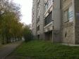 Екатеринбург, ул. Бисертская, 129: положение дома