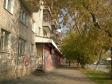 Екатеринбург, ул. Бисертская, 103: положение дома