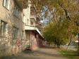 Екатеринбург, Bisertskaya st., 103: положение дома