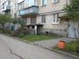 Екатеринбург, Zvonky alley., 12: приподъездная территория дома