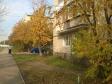 Екатеринбург, Zvonky alley., 14: положение дома
