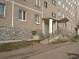 Екатеринбург, ул. Колхозников, 78: приподъездная территория дома