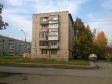 Екатеринбург, ул. Колхозников, 87: положение дома