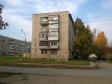 Екатеринбург, Kolkhoznikov st., 87: положение дома