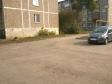 Екатеринбург, ул. Молотобойцев, 11: условия парковки возле дома