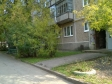 Екатеринбург, ул. Молотобойцев, 15: приподъездная территория дома