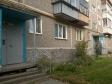 Екатеринбург, ул. Молотобойцев, 17: приподъездная территория дома