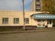 Екатеринбург, ул. Молотобойцев, 17: положение дома