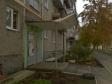 Екатеринбург, ул. Колхозников, 85: приподъездная территория дома