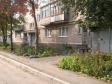 Екатеринбург, ул. Мартовская, 11: приподъездная территория дома