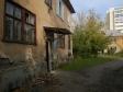 Екатеринбург, ул. Мартовская, 9: приподъездная территория дома