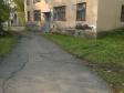 Екатеринбург, ул. Мартовская, 9: условия парковки возле дома
