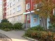 Екатеринбург, ул. Бисертская, 27: приподъездная территория дома