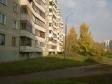 Екатеринбург, ул. Бисертская, 27: положение дома