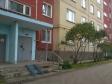 Екатеринбург, ул. Бисертская, 23: приподъездная территория дома