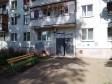 Тольятти, Leninsky avenue., 12: приподъездная территория дома