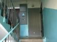 Екатеринбург, Bisertskaya st., 22: о подъездах в доме