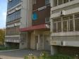 Екатеринбург, ул. Бисертская, 18А: приподъездная территория дома