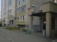 Екатеринбург, Bisertskaya st., 16 к.3: приподъездная территория дома