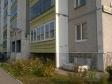 Екатеринбург, Bisertskaya st., 16 к.5: приподъездная территория дома