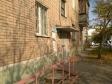 Екатеринбург, ул. Бисертская, 10: приподъездная территория дома