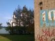 Екатеринбург, Bisertskaya st., 10: положение дома