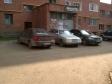 Екатеринбург, ул. Бисертская, 6В: условия парковки возле дома