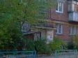 Екатеринбург, Bisertskaya st., 4Б: приподъездная территория дома